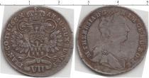 Каталог монет - монета  Трансильвания 7 крейцеров