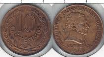 Каталог монет - монета  Уругвай 10 сентесим