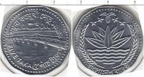 Каталог монет - монета  Бангладеш 5 пойша