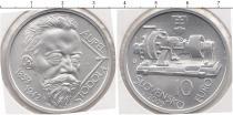 Каталог монет - монета  Словакия 10 евро