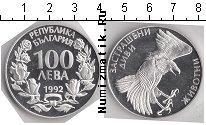 Каталог монет - монета  Болгария 100 лев