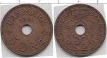 Каталог монет - монета  Фарерские острова 5 эре