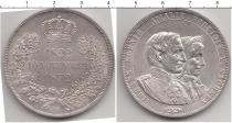 Каталог монет - монета  Саксония 2 талера