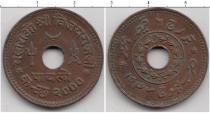 Каталог монет - монета  Кач 1/4 кори