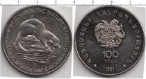 Каталог монет - монета  Грузия 100 лари