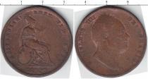 Каталог монет - монета  Великобритания 1 пенни