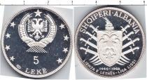 Каталог монет - монета  Албания 5 лек
