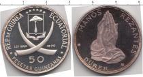 Каталог монет - монета  Экваториальная Гвинея 50 песет