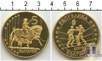 Каталог монет - монета  Болгария 5 лев