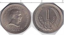 Каталог монет - монета  Уругвай 1 сентесимо