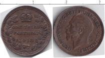 Каталог монет - монета  Мальта 1/3 фартинга