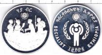 Каталог монет - монета  Эфиопия 50 бирр