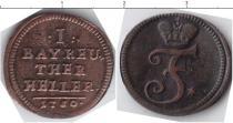Каталог монет - монета  Бранденбург 1 геллер