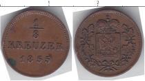 Каталог монет - монета  Шварцбург-Рудольфштадт 1/8 крейцера