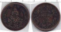 Каталог монет - монета  Таиланд 1/64 бата