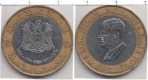 Продать Монеты Сирия 25 пиастров 1995 Биметалл