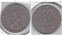 Каталог монет - монета  Парагвай 10 сентаво