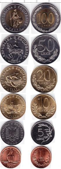 Каталог - подарочный набор  Албания Албания 1996-2000