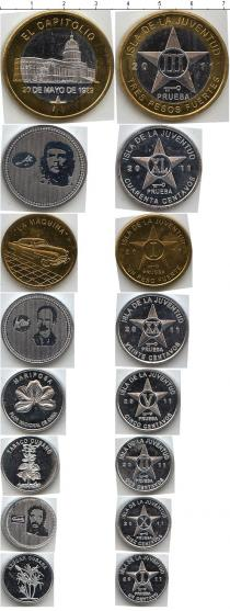 Продать Наборы монет Остров Хувентуд Остров Ювентуд 2011 2011