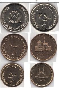Каталог - подарочный набор  Иран Иран 1387