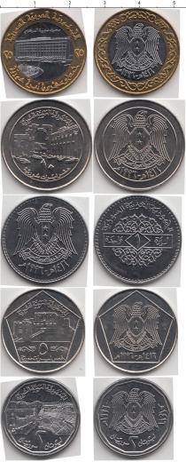 Каталог - подарочный набор  Сирия Сирия 1996