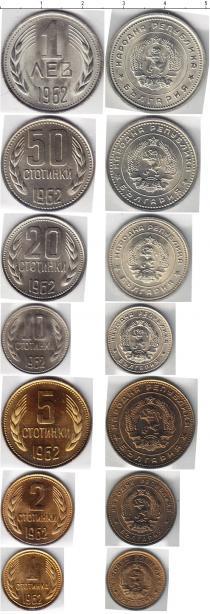 Каталог - подарочный набор  Болгария Болгария 1962
