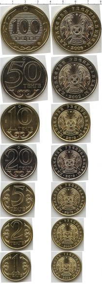 Каталог - подарочный набор  Казахстан Казахстан 2002-2010