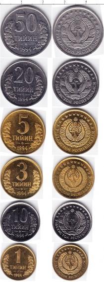 Каталог - подарочный набор  Узбекистан Узбекистан 1994