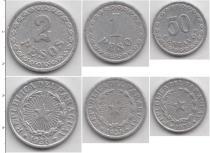 Каталог - подарочный набор  Парагвай Парагвай 1938