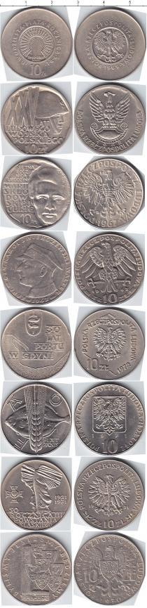 Каталог - подарочный набор  Польша Польша 1967 - 1972