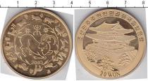 Каталог монет - монета  Корея 20 вон