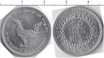 Каталог монет - монета  Камбоджа 10 сен