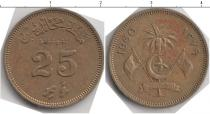 Каталог монет - монета  Мальдивы 25 лари