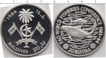 Каталог монет - монета  Мальдивы 50 руфий