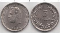 Каталог монет - монета  Сальвадор 3 сентаво