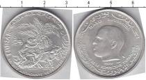 Каталог монет - монета  Марокко 1 дирхам