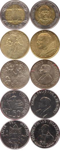 Каталог - подарочный набор  Ватикан Выпуск 1990-1994