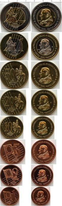 Каталог - подарочный набор  Ватикан Евронабор 2006