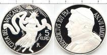 Продать Подарочные монеты Ватикан 44-ый ежегодный международный день мира 2011 Серебро