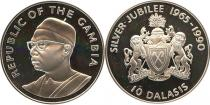Каталог - подарочный набор  Гамбия 25-летие независимости
