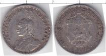 Каталог монет - монета  Немецкая Африка 1/4 рупии