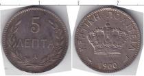 Каталог монет - монета  Крит 5 лепт