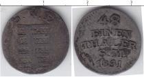 Каталог монет - монета  Саксен-Веймар-Эйзенах 1/48 талера