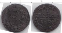 Каталог монет - монета  Саксе-Кобург-Саалфельд 1 крейцер