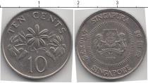 Каталог монет - монета  Сингапур 10 центов