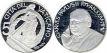 Каталог - подарочный набор  Ватикан Павел II