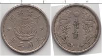 Каталог монет - монета  Китай 1 чжао
