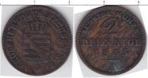Каталог монет - монета  Саксен-Веймар-Эйзенах 2 пфеннига
