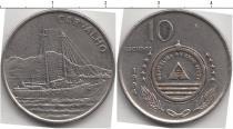 Каталог монет - монета  Кабо-Верде 10 эскудо