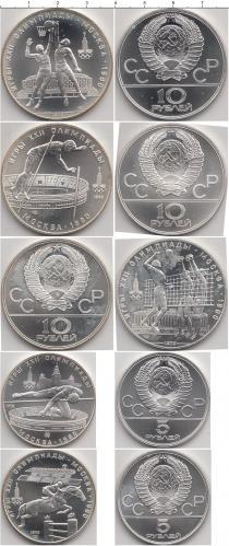 Каталог - подарочный набор  СССР Олимпийские игры